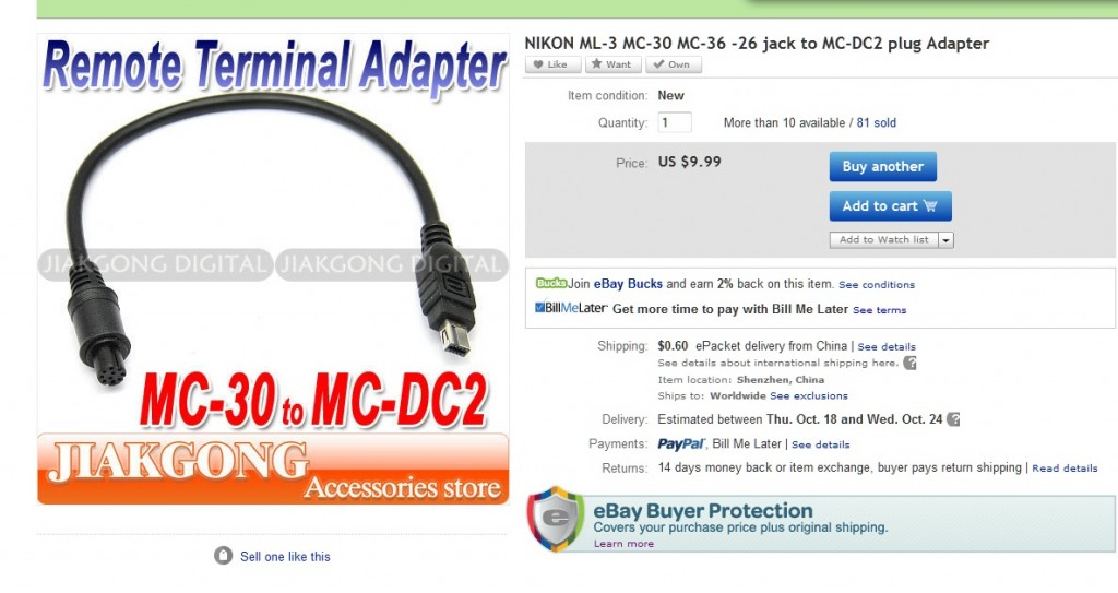MC-30 to MC-DC2 converter